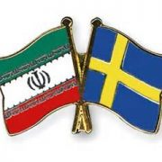 Swedish Embassy Opens Trade Section in Iran