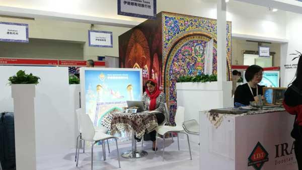 Iran Doostan At COTTM