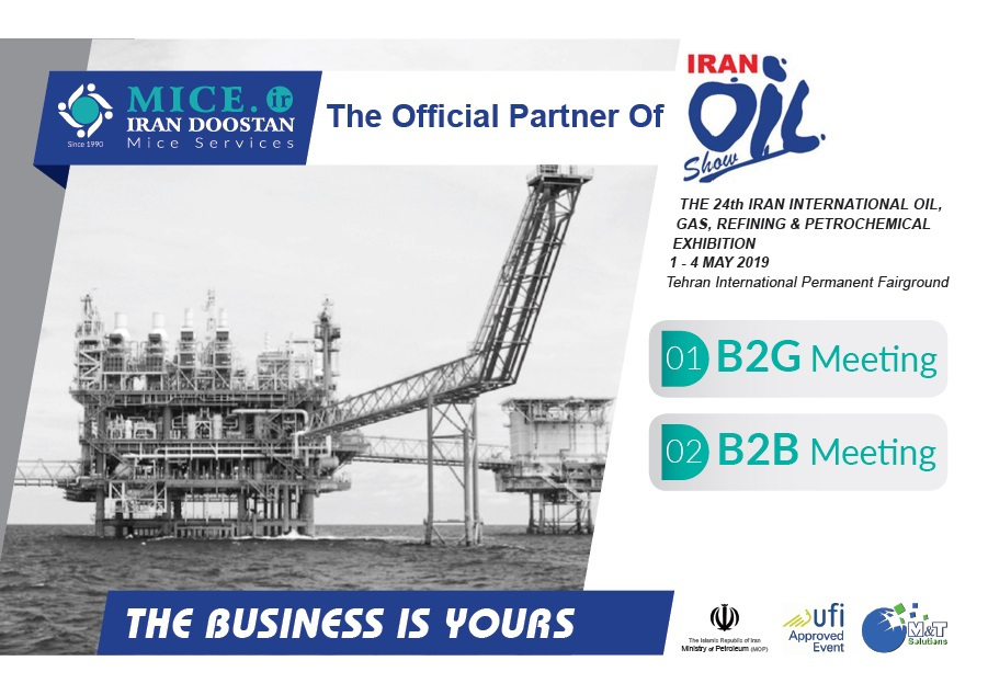 iran doostan mice service package for iran oil show