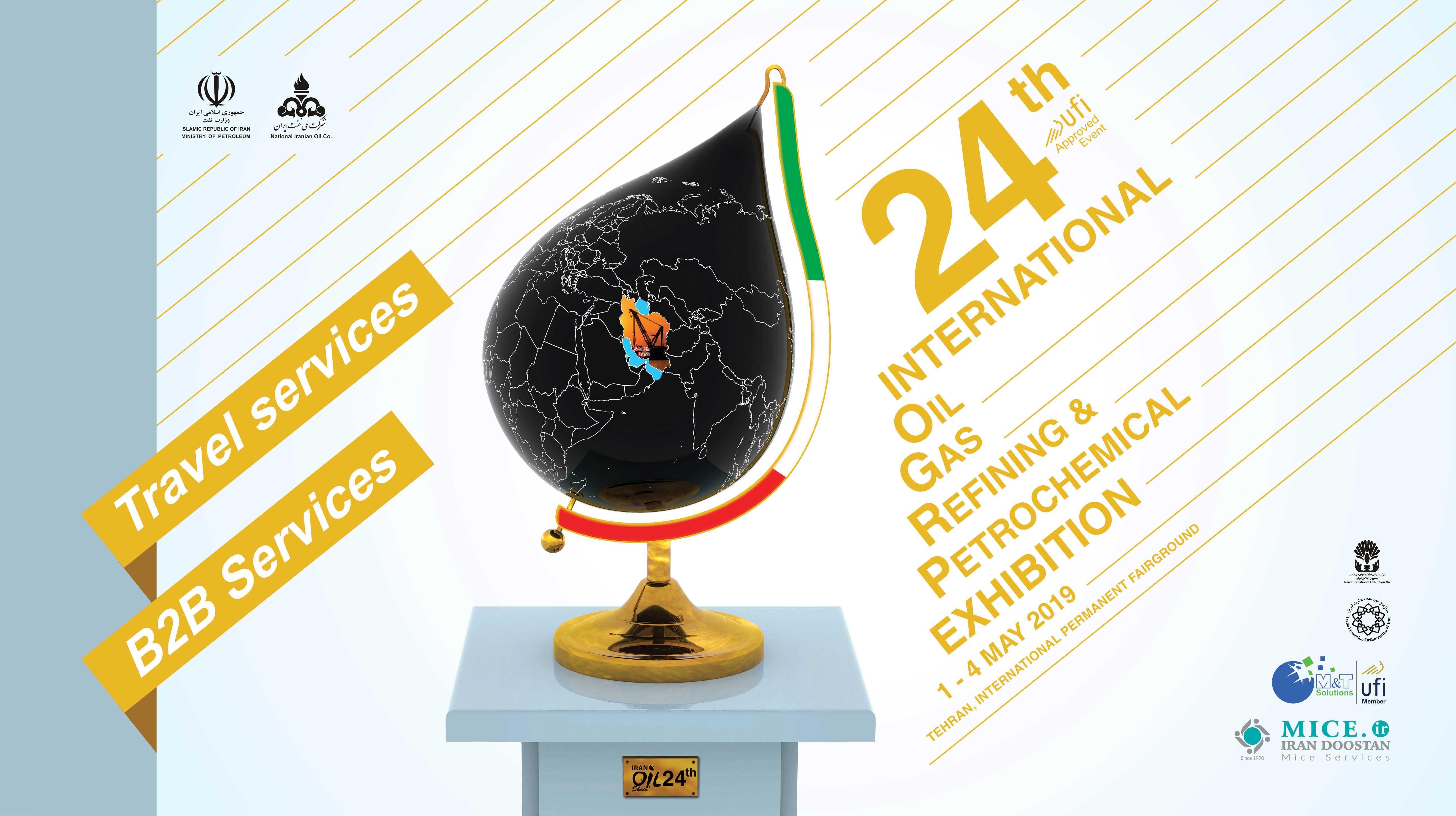 The 24th Iran International Oil, Gas, Refining & Petrochemical