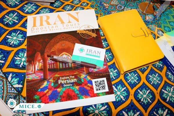 Iran doostan magazine