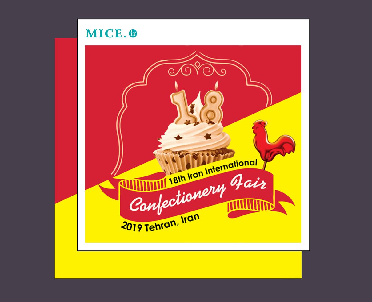 Iran International Confectionery Fair 209