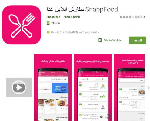 snappfood