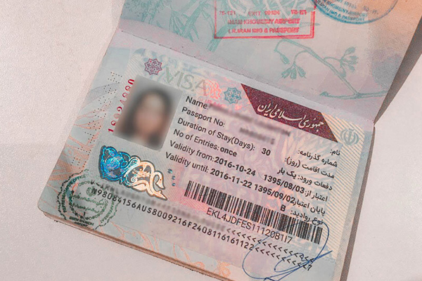 Iran Visa for Special Nationalities